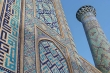 Tilla-kori Madrasasi, Registan, Samarkand