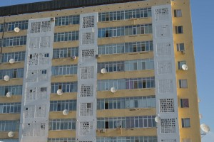 Nukus Apartments