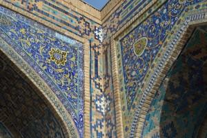 Arcade Corner, Samarkand Registan