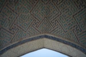 Registan Entry Arch