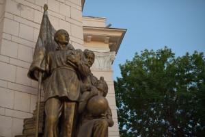 Tashkent Teachers Academy